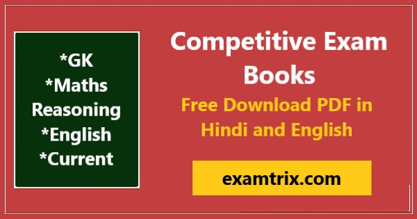 Competitive Exam Books Free Download PDF in Hindi and English