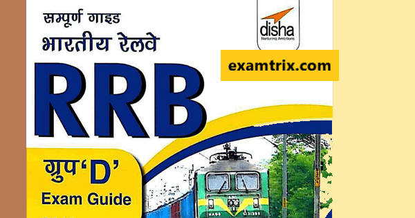 Railway Group D Exam Books Free Download in Hindi PDF