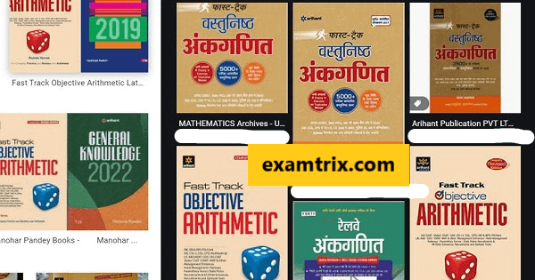 Fast track objective arithmetic pdf by rajesh verma free download