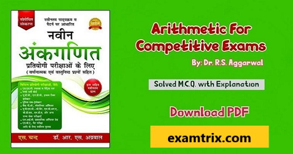 Examtrix.com RS aggarwal quantitative aptitude pdf book download latest edition