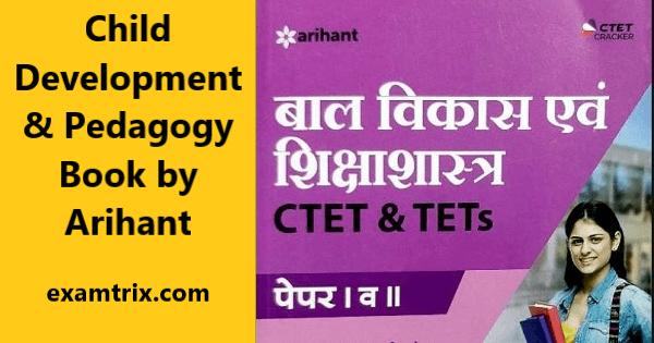 Child development and pedagogy book arihant pdf