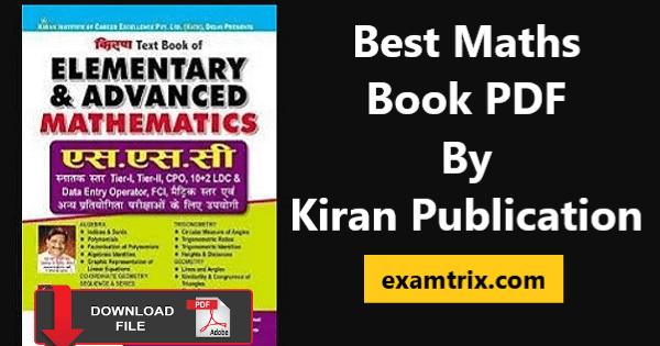 Kiran elementary and advanced maths pdf by kiran prakashan publication