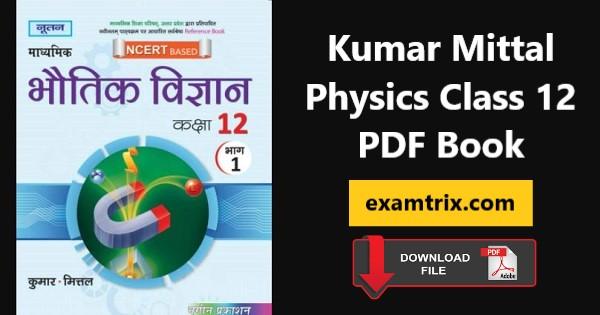 Kumar mittal physics class 12 pdf in hindi book download