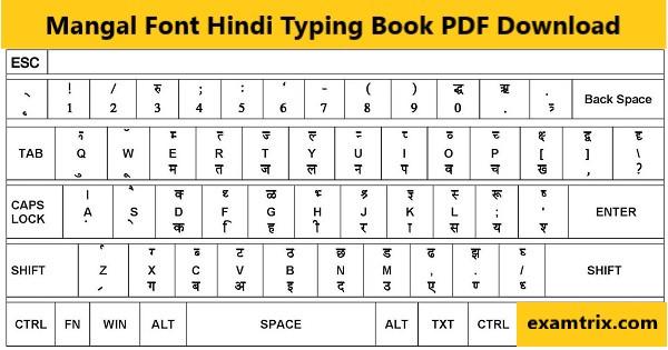 Mangal Font Hindi Typing Book PDF Download