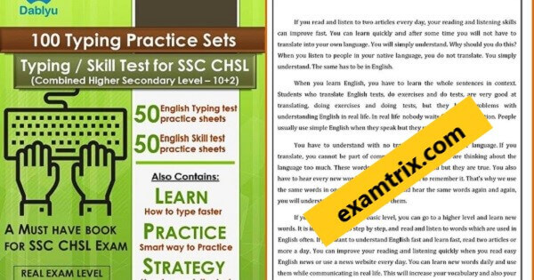 SSC CHSL typing test paragraph pdf speed practice book