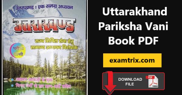 Uttarakhand pariksha vani book pdf download by Baudhik Prakashan Allahabad, Keshri Nandan Tripathi