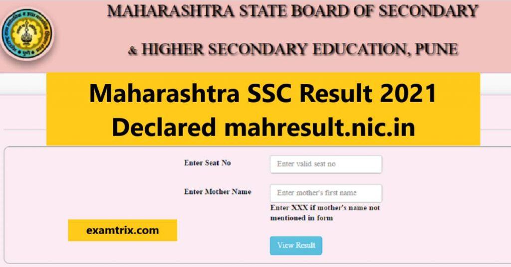 Maharashtra SSC Result 2021 Declared mahresult.nic.in